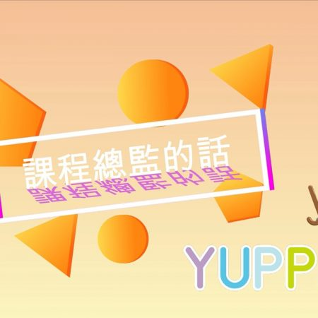 加入Yuppies®社群
